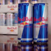 Red_Bull_250mL_Can